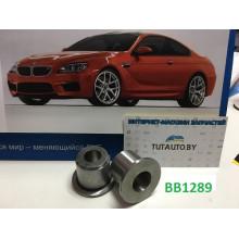 Втулка монтажная BMW E39 BB1289