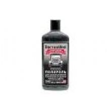 DOCTORWAX Очиститель-полироль для декоративной кузовной отделки черного цвета Black chrome polish-protector, 300мл
