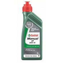 CASTROL Manual EP 80W-90 1 л